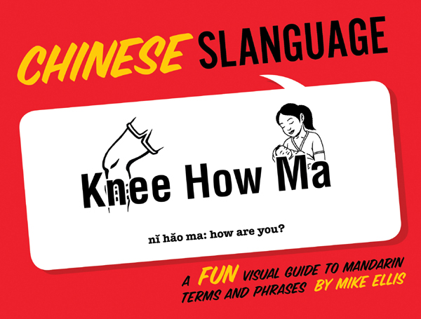 Funny Asian Phrases 107